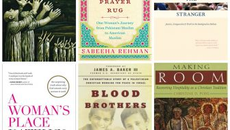 The Red Couch 2017 Book Selections